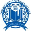 Dongchen International Education Group